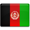 Afghanistan (TH)