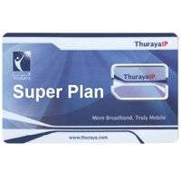 Thuraya IP Unlimited - Super Plan