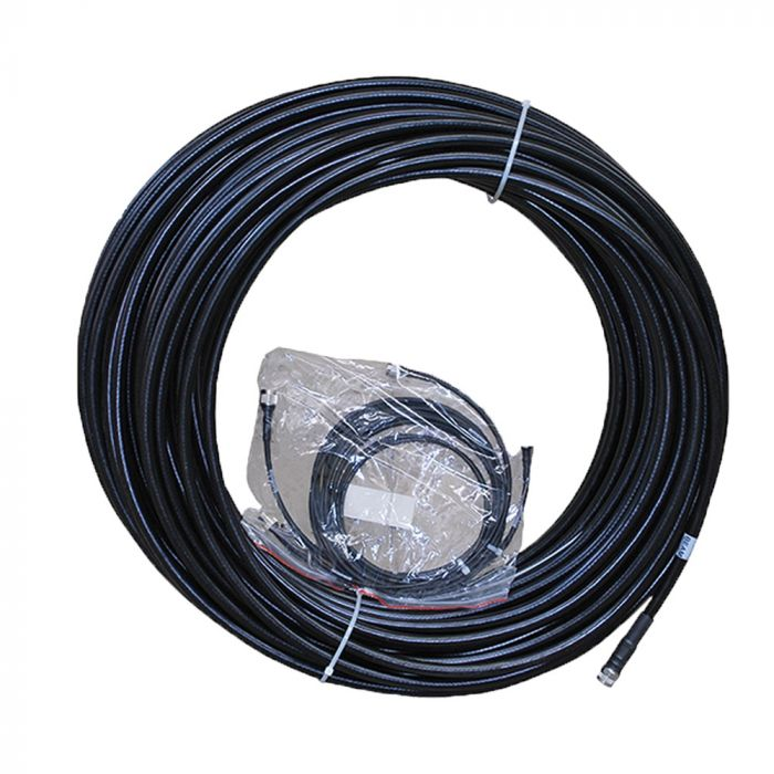 Iridium Beam Active Cable Kit - 75m / 246.1ft (RST947)